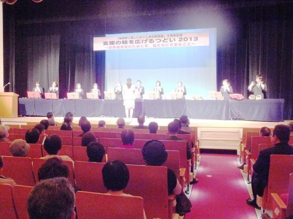 福島大学院ハンドベルクワイヤ部の演奏