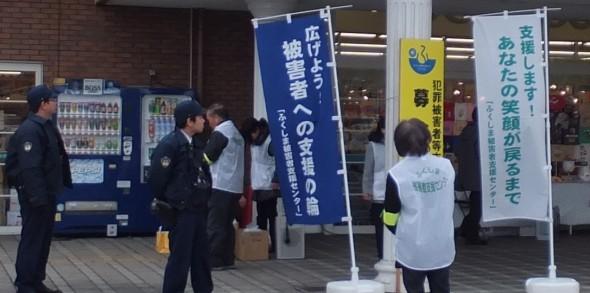 11月25日(水) 会津アピオ リオンドール前