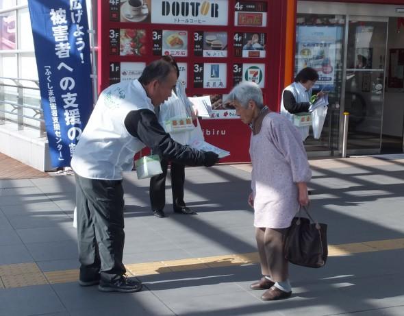 11月27日(金) JRいわき駅南口広場