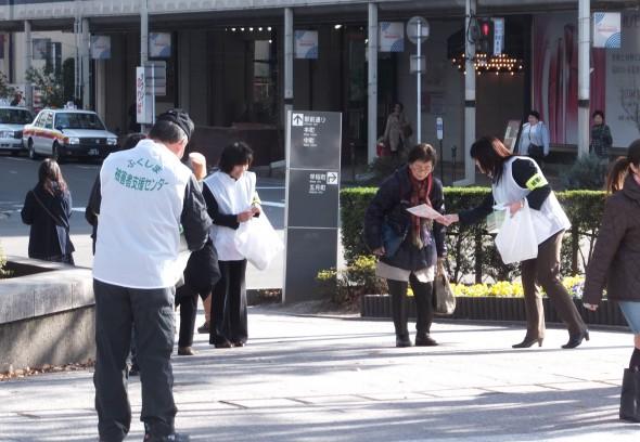 12月1日(火) JR福島駅東口広場