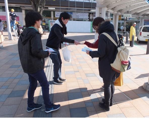 11月30日(月) JR郡山駅西口中央広場